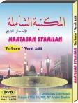 Cover Shamela Baru Kecil